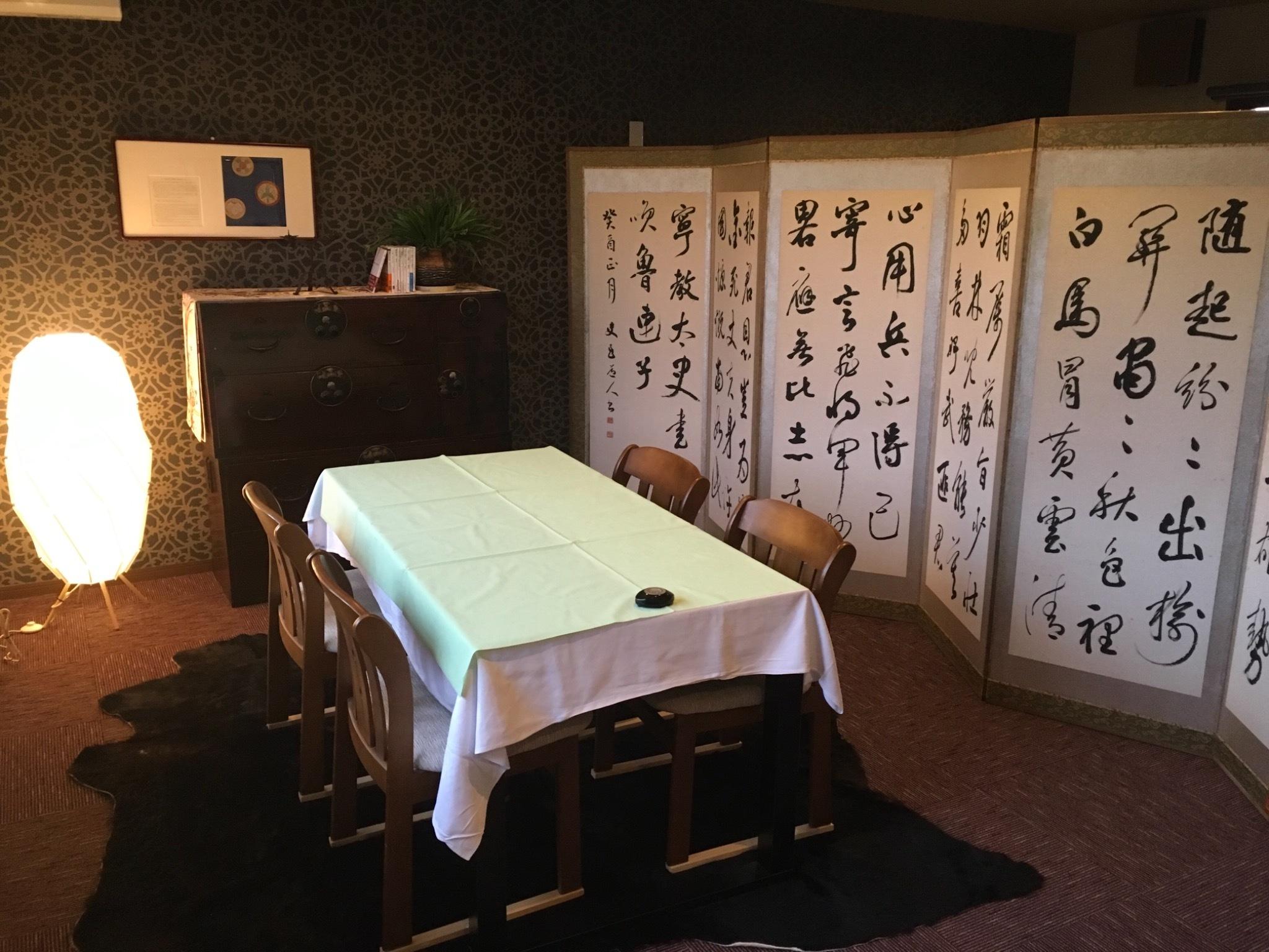 和モダンなデザインで清潔感のある洋室 「徳」の間