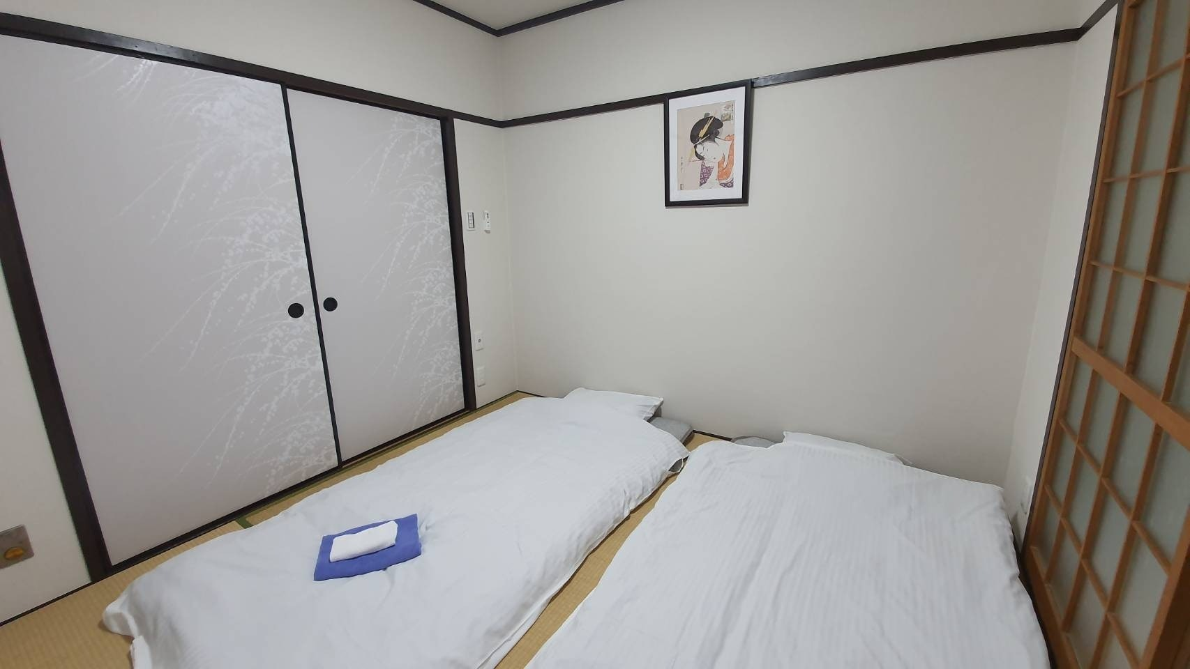 AR3 Comfy Tatami Apartment