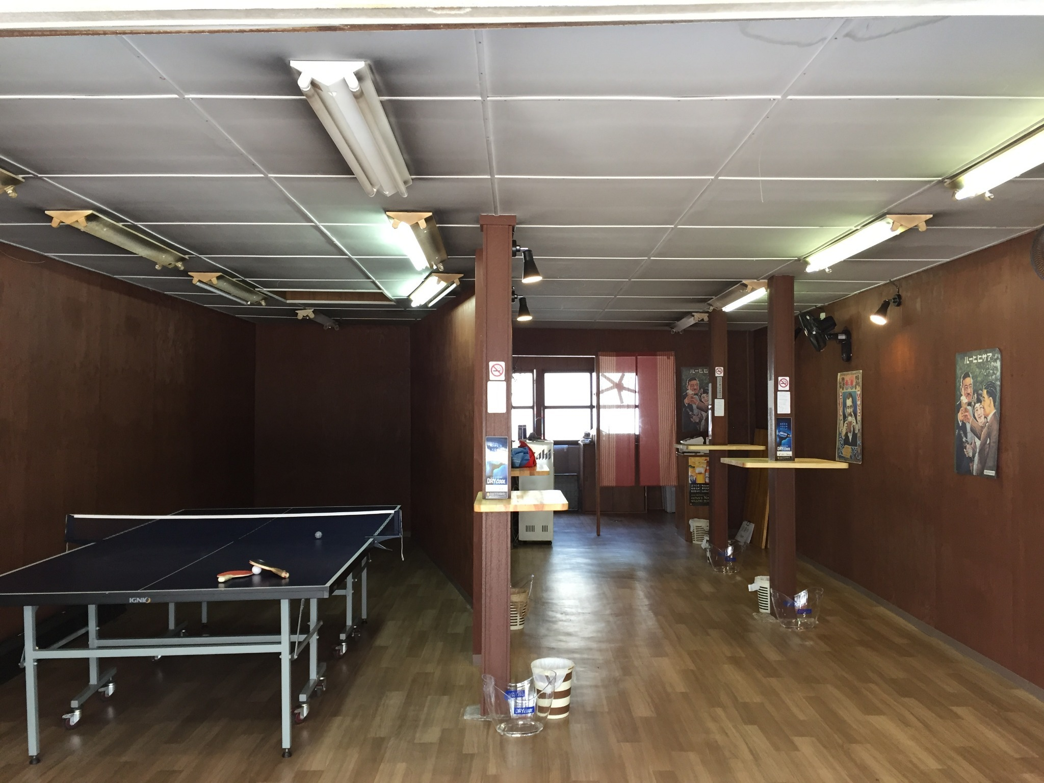 Bar and PingPong nearby