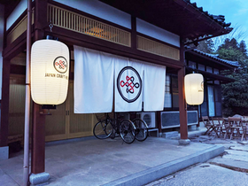 JAPAN CRAFT HOUSE 施設全景