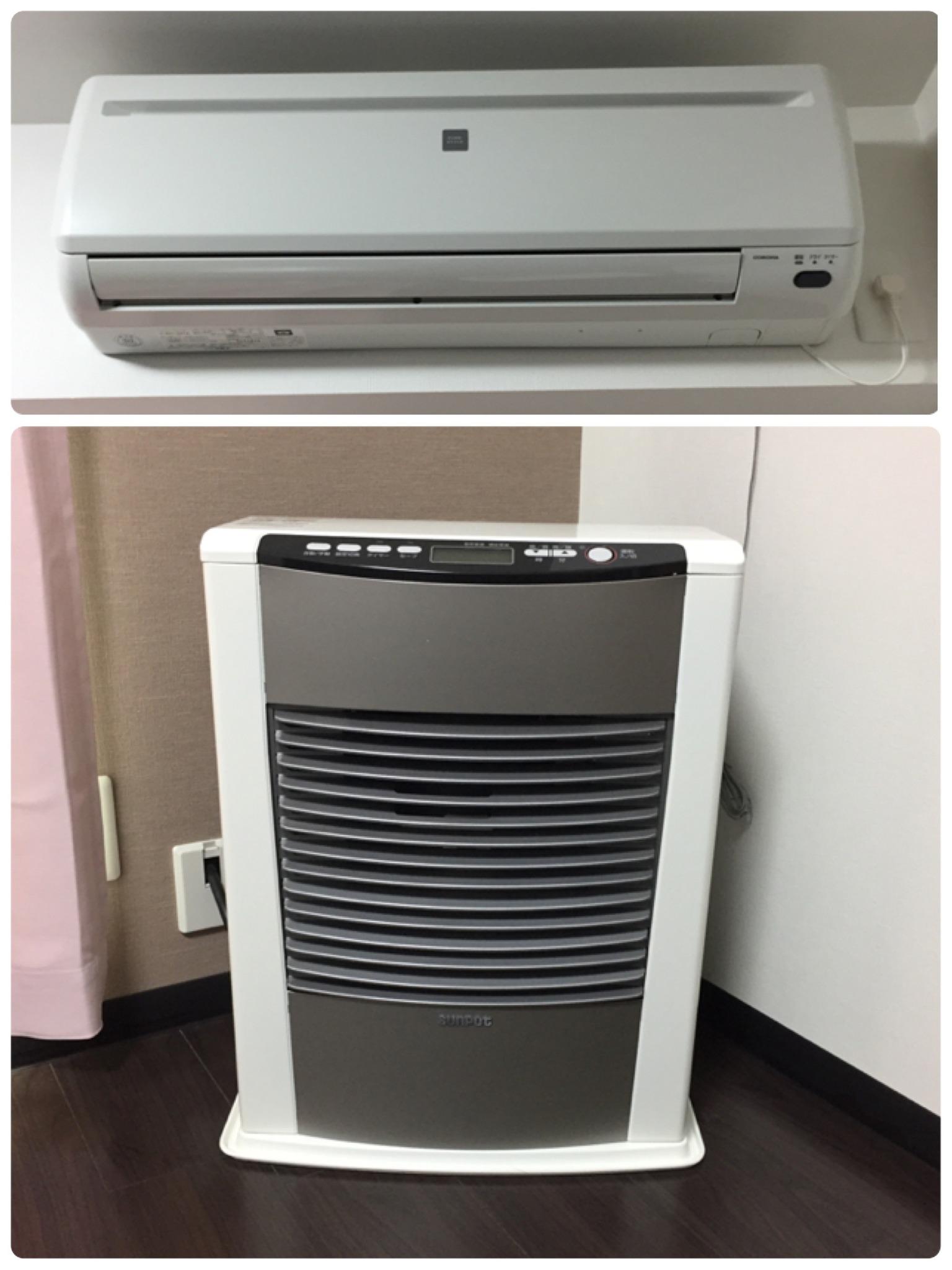 cooler and Kerosene stove