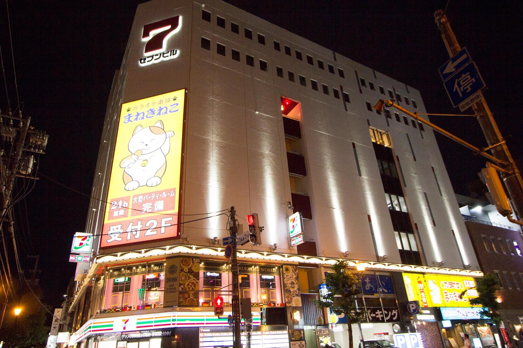 08【Go to Asahikawa】旭川駅近MAX8 FreeWi-Fi 繫華 36街 コンビニ