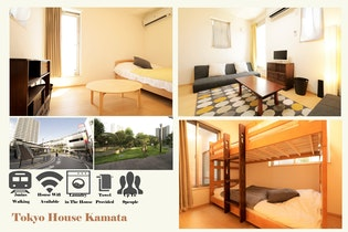 Tokyo House Kamata A施設全景