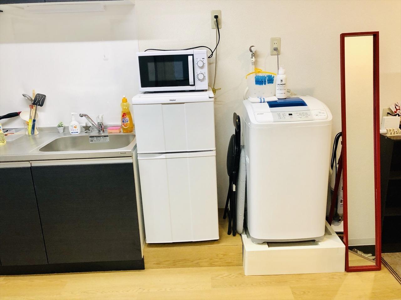 Kitchen utensils & Washing machine