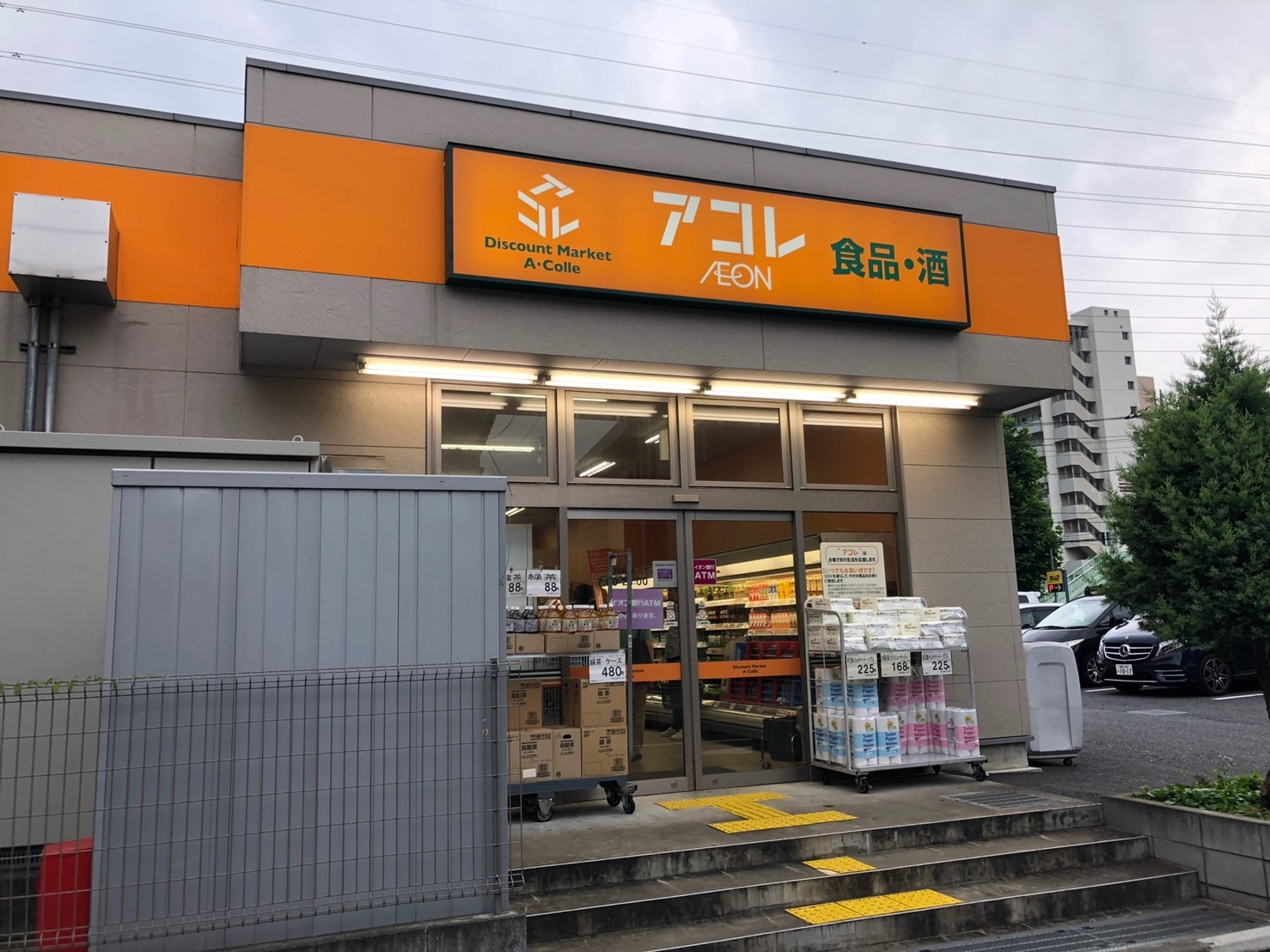 Neighborhood shops