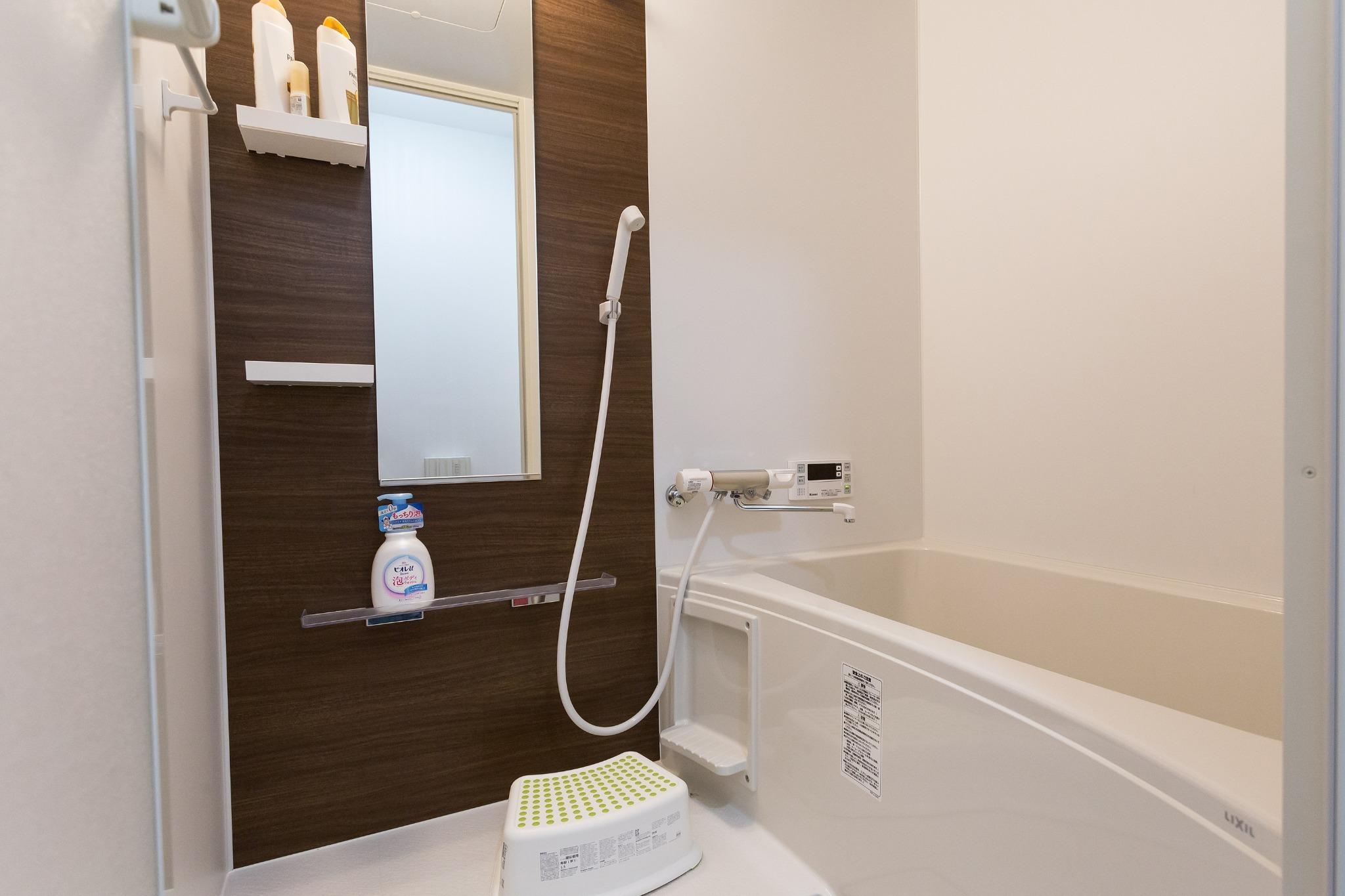 1階男女共用浴室