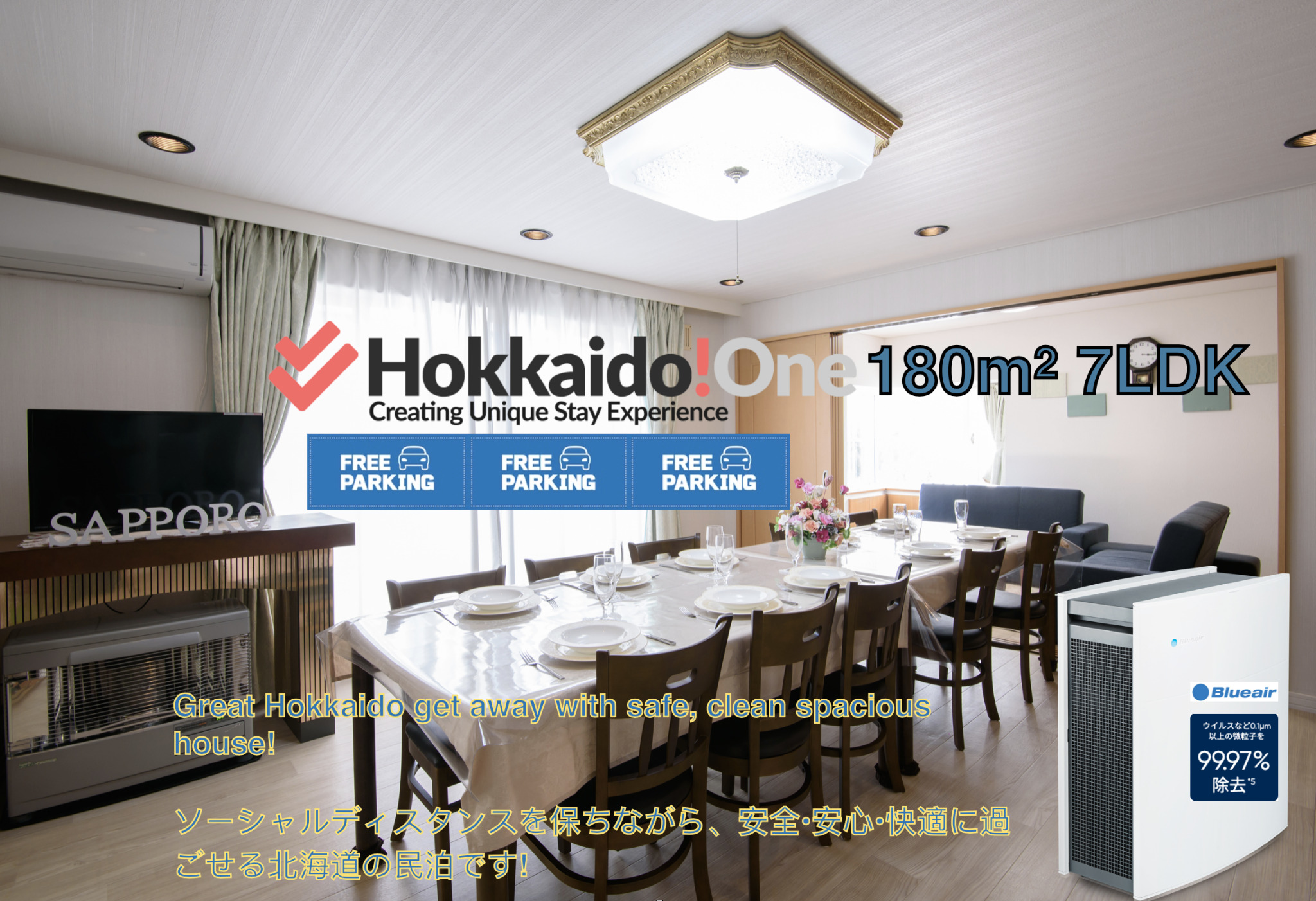 HDO Sumikawa House 7LKD with Parking