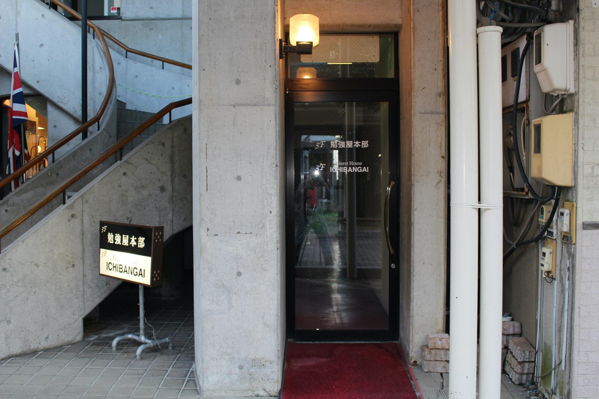 ゲストハウス一番街 402号室