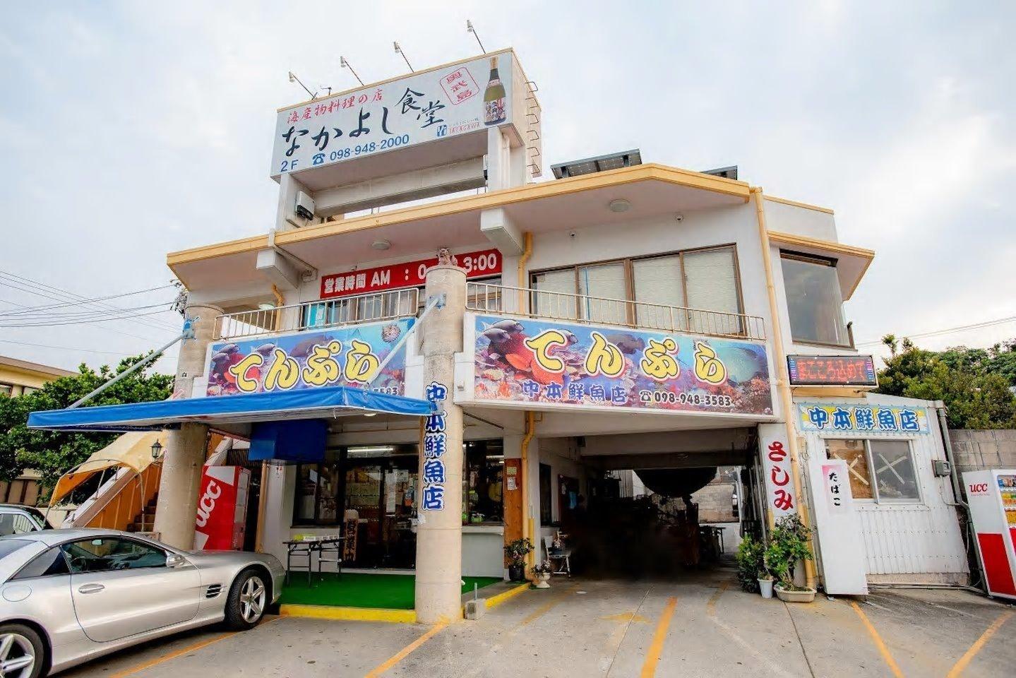 大人気! 奥武島の天ぷら