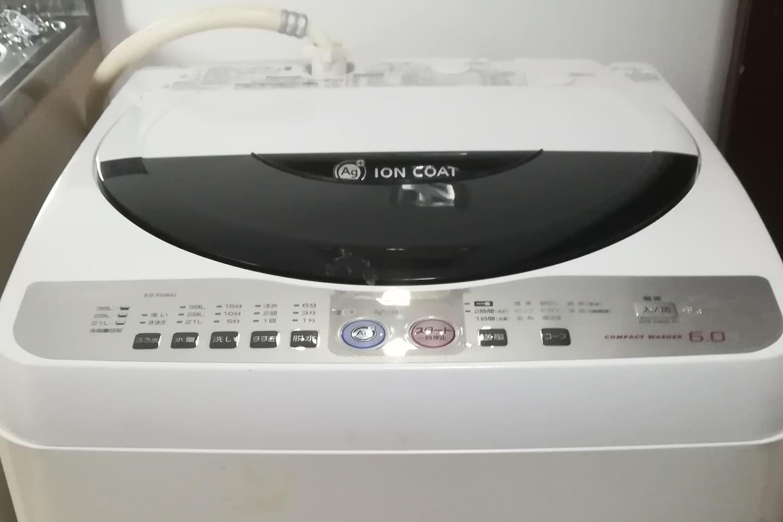 【1F Washing machine / 1楼洗衣机 / 1階 洗濯機置き場】