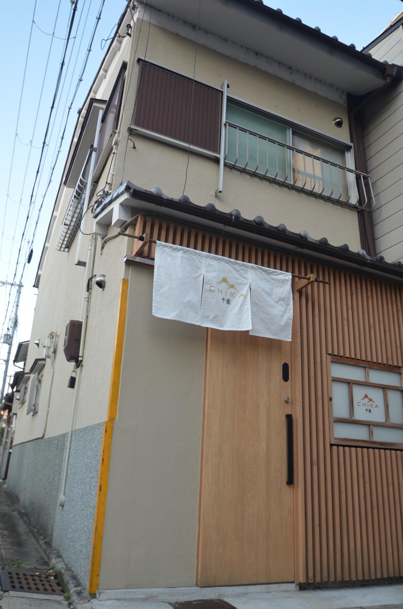 和洋風一戸建、部屋内電気設備完備FAMILY HOUSE、近くに祇園花見小路八坂神社等巡り