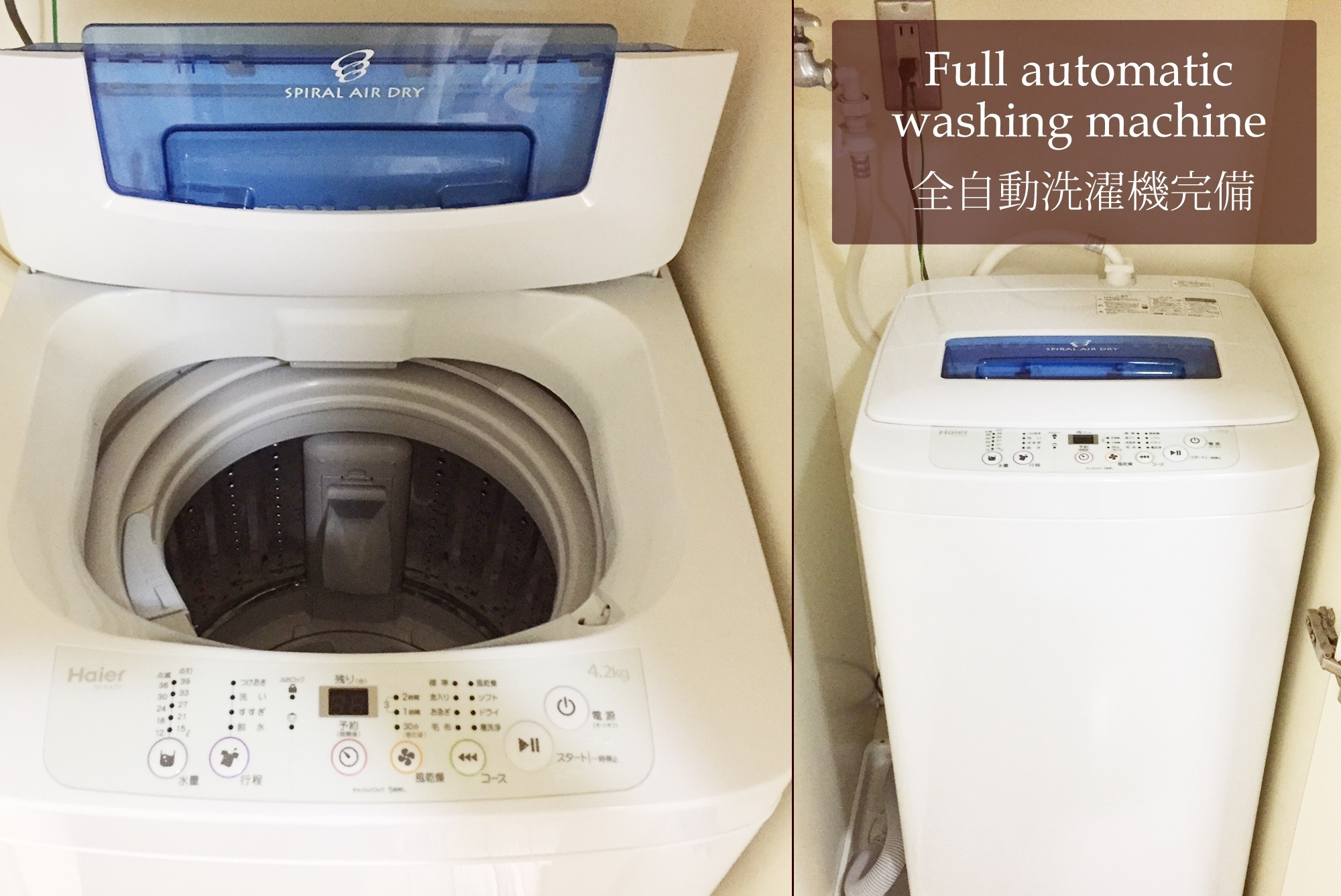 Full automatic Washing machine,If you need a dryer, there is a Coin-operated laundromat in 4 minutes on foot.