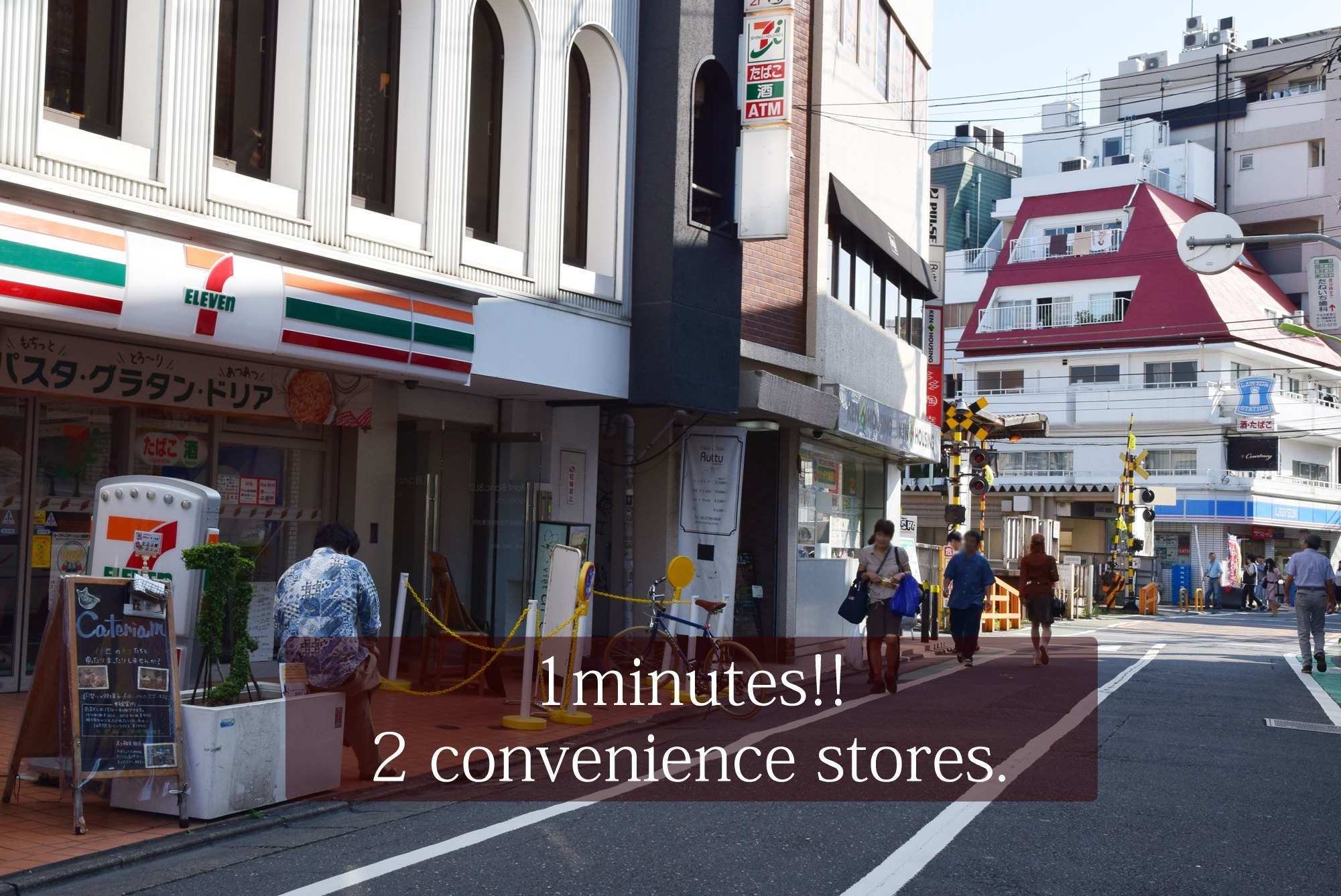 There are 2 convenience stores in 1 minute on foot. 24 hours open.