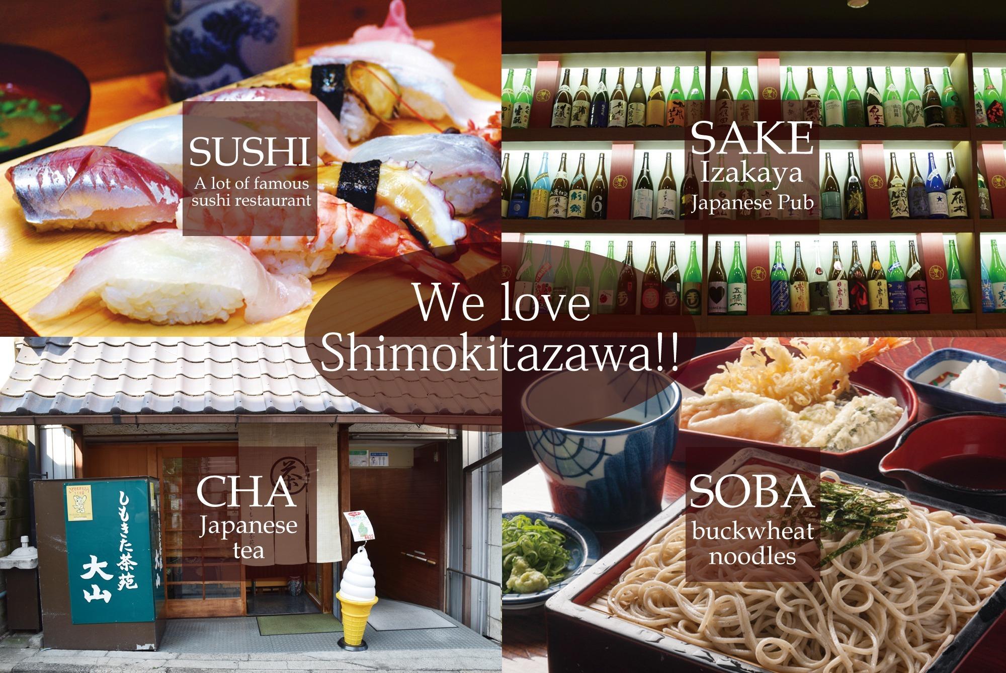 Authentic soba restaurants, sushi restaurants, tea, Japanese sake, fresh sashimi, izakayas, bars and many more.