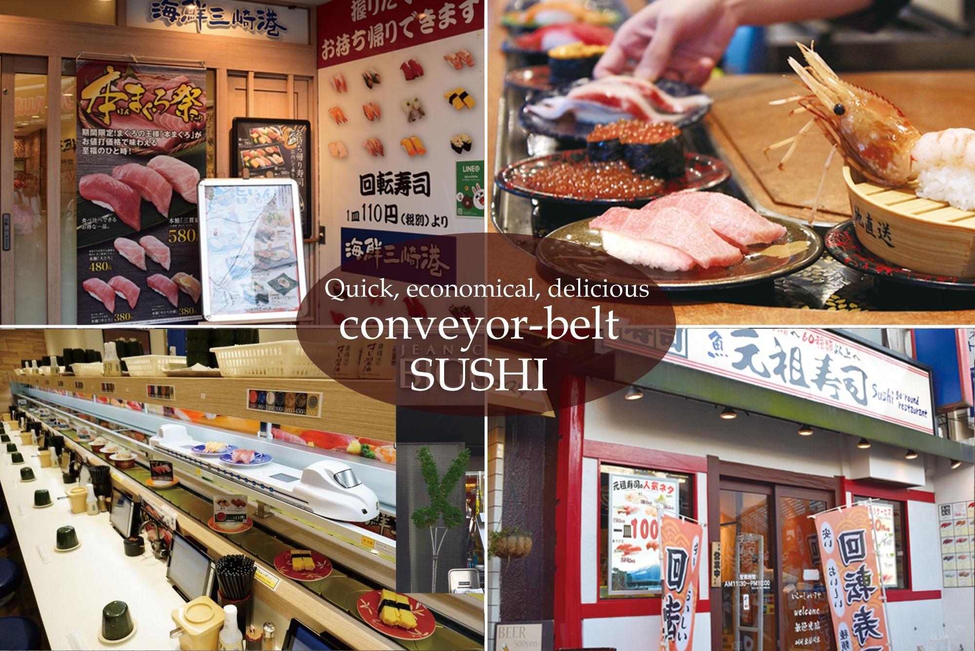 Cheap and delicious! Popular sushi restaurant in Shimokitazawa.