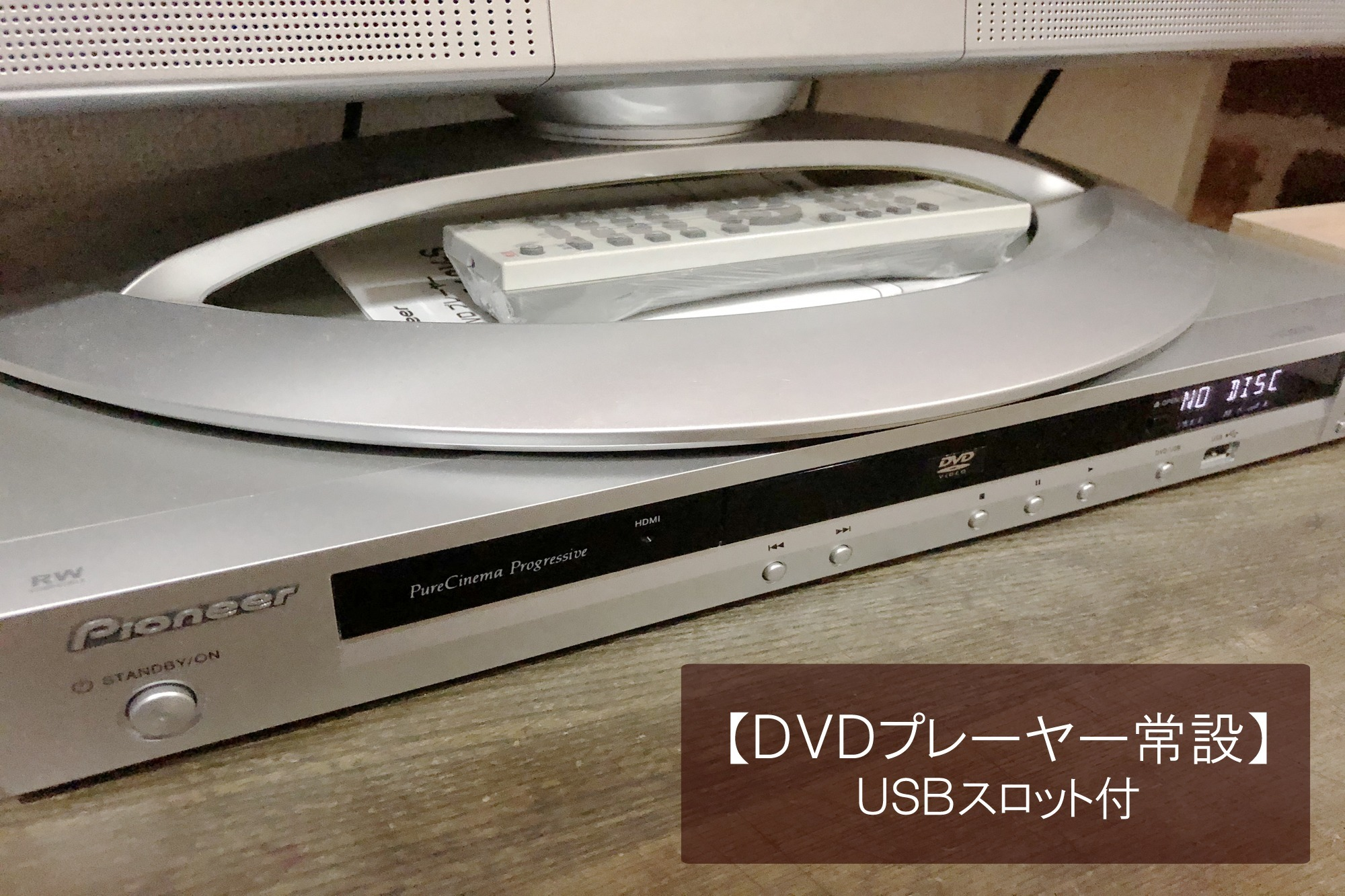 There is a DVD player with a USB slot.