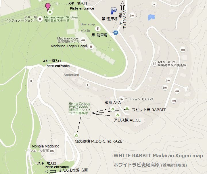 walk 180 meters to snow slope ゲレンデまで徒歩180m