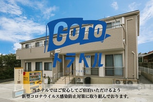 Comfort Miyabi No.4施設全景
