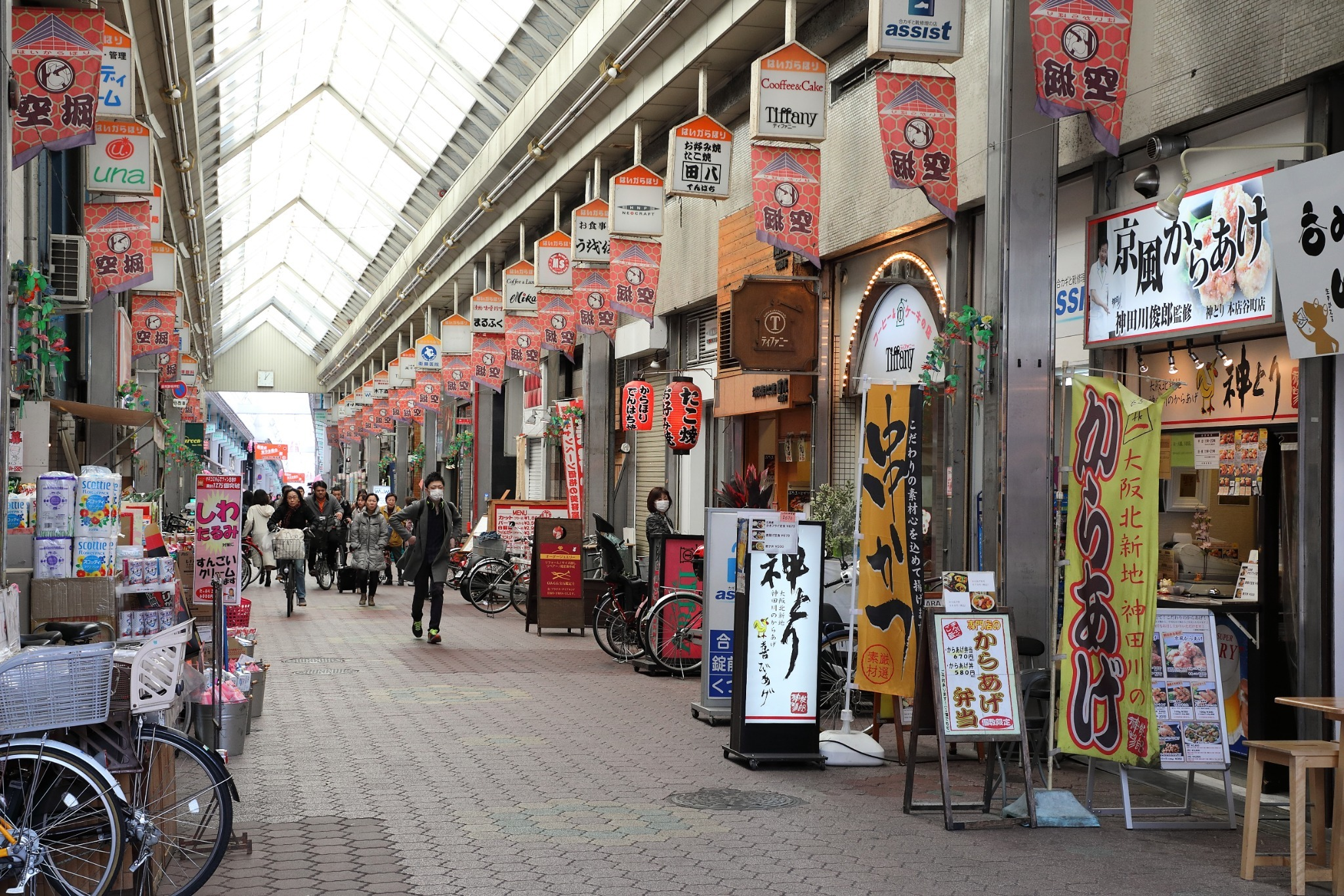 "レトロな雰囲気の『空堀商店街』 ""Korabori Shopping Street"" with a retro atmosphere"