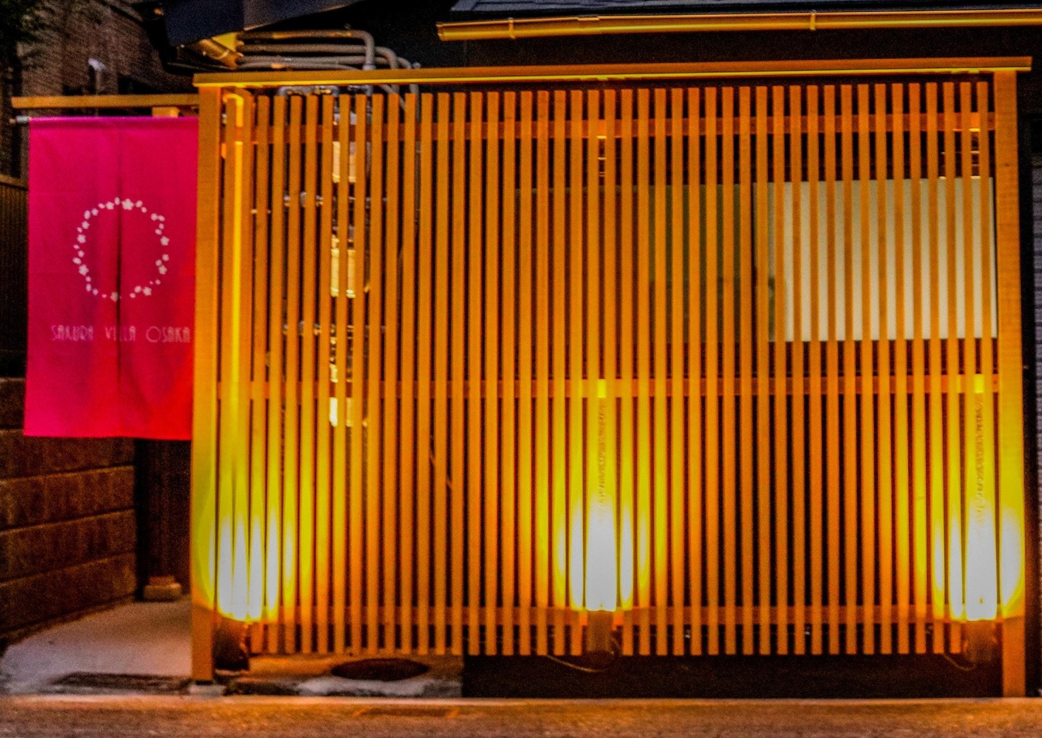 USJまで2駅 懐かしファミコンでスーパーマリオと過ごすお部屋 in Sakura Villa