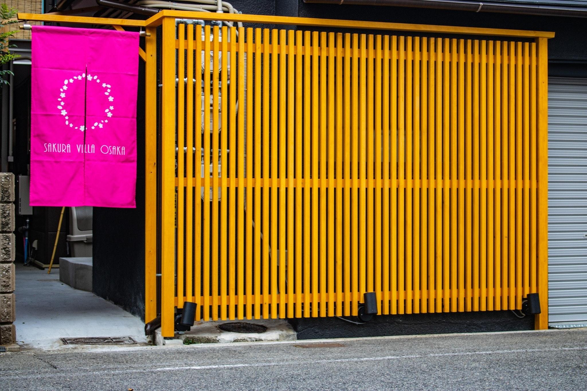 USJまで2駅 2階建ダイニング吹き抜けの開放的な大人の和洋室 in Sakura Villa