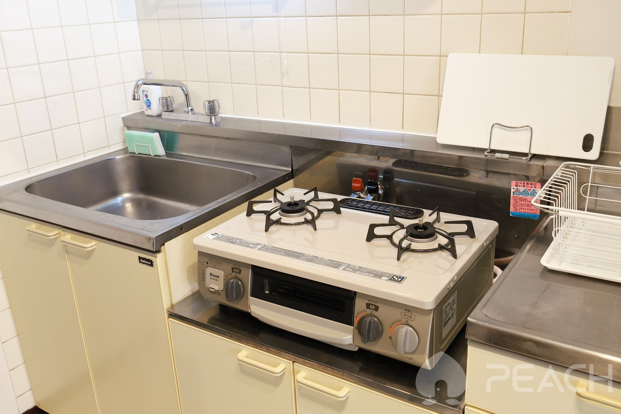 grill with gas stove