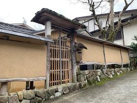 日本文化を味わえる家施設全景