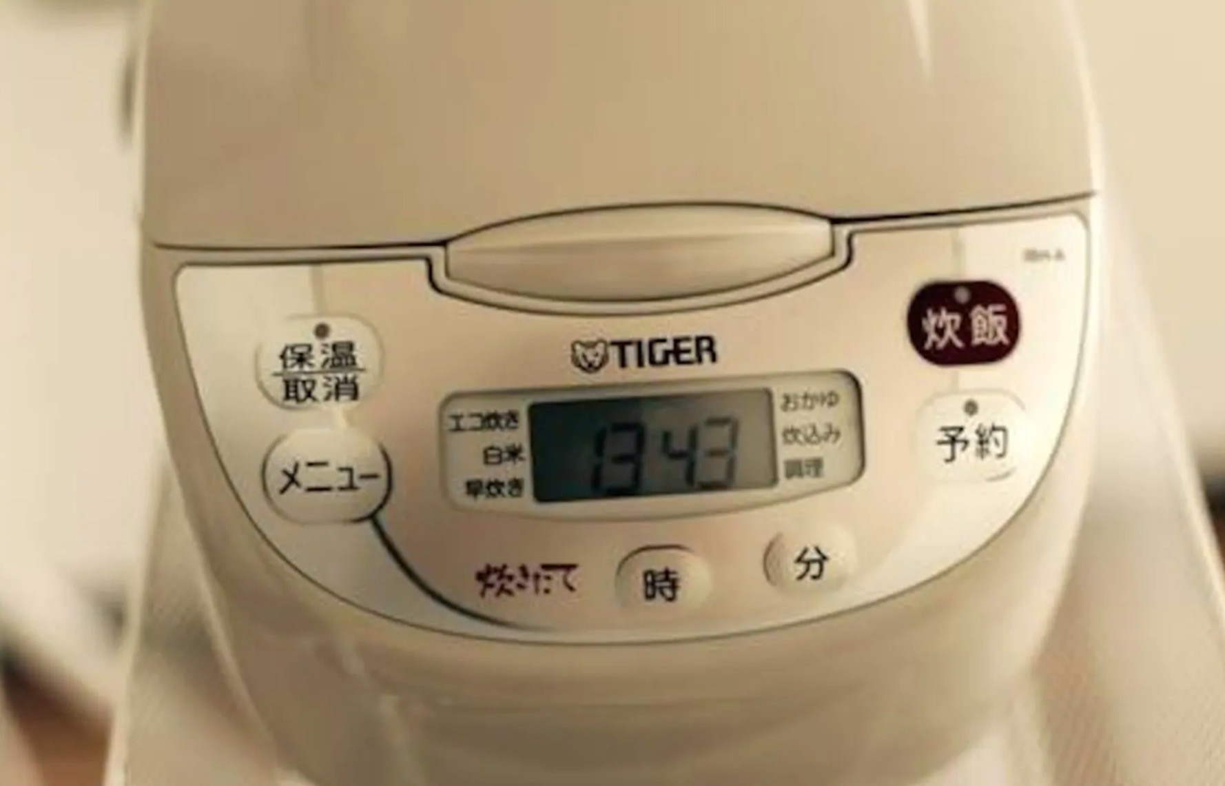 You can cook rice! うれしい炊飯器付き♪