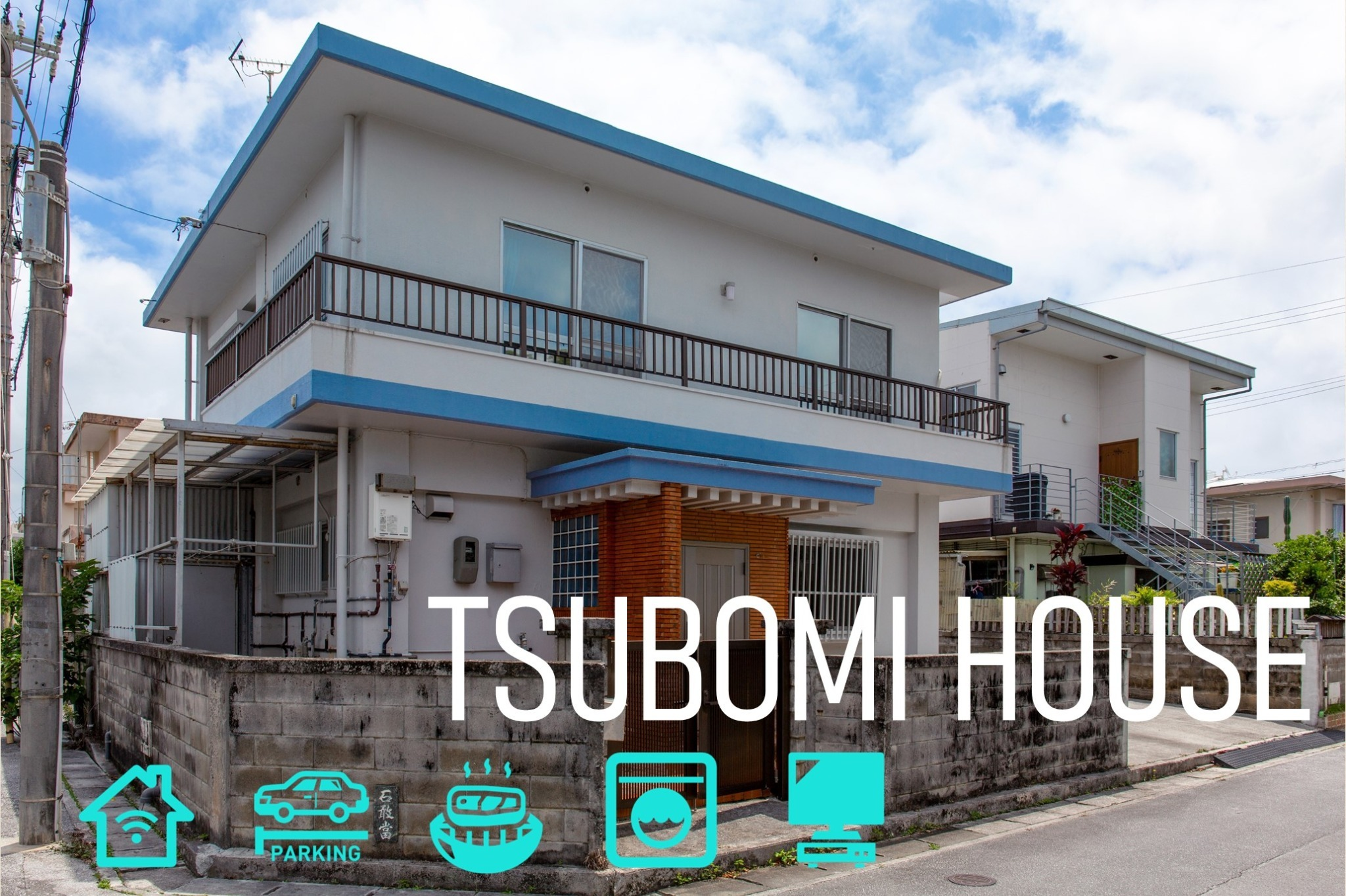 Welcome to OKINAWA!! Relax and enjoy peaceful time in our house. めんそーれ! ごゆっくりおくつろぎください。
